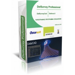 DelSurvey v6 For GSTARCAD