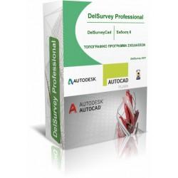 DelSurvey v6 For AutoCad